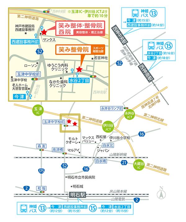 神戸市西区 笑み整骨院:アクセスマップ